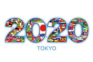 「ひとまず先の未来」2020年が到来-「改元」という体験から見えたもの