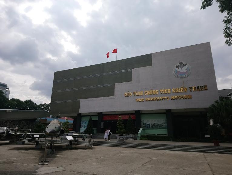 戦争証跡博物館の外観